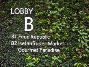 Lobby B - green wall